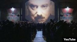 Кадр з амэрыканскага фільму паводле раману Джорджа Орўэла «1984»