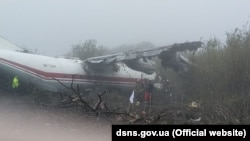 Место катастрофы Ан-12