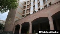 Քննչական կոմիտեի շենքը Երևանում