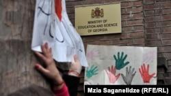 Gürjüstanyň Bilim ministrliginiň öňünde okuwçylaryň protest geçirip duran mahaly.
