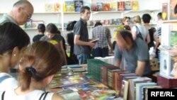 წიგნის ფესტივალი თბილისში