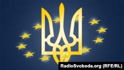 Ukraine – Trident, gerb