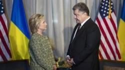 Ваша Свобода | Президент Порошенко у США: на яку допомогу Америки розраховувати надалі Україні?