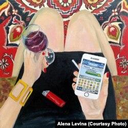 Одна из работ Алены Левиной на тему дигитализации