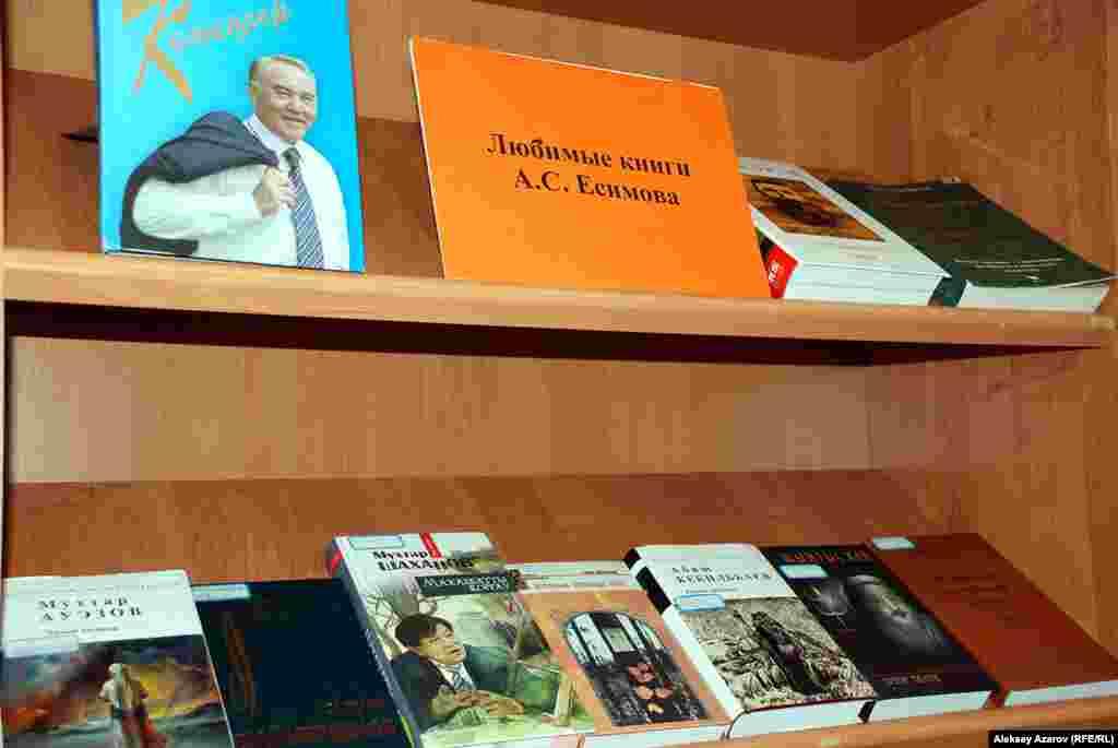 На другом стеллаже— любимые книги акима города Алматы Ахметжана Есимова.