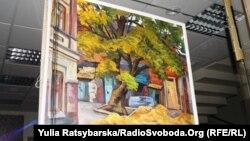 Одна з робіт Михайла Кублика на виставці в Дніпропетровську