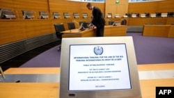 Международный суд ООН по морскому праву. Иллюстративное фото.