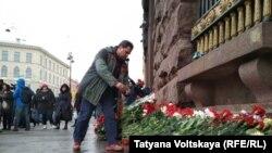 Петербург. Годовщина теракта в метро