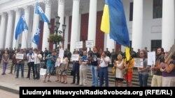 Учасники акції протесту в Одесі, 30 червня 2016 року