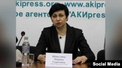Марина Шипулина.