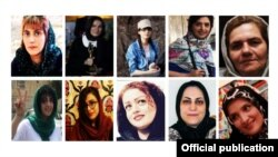 Iran -- Jailed female journalists, 2019. FILE PHOTO
