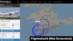 Скрін із сайту Flightradar24