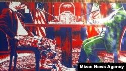طرحی از بنر مشهور به «صداقت آمریکایی» که نخستینبار سال ۹۲ رونمایی شد و نشاندهنده مخالفت با مذاکره با آمریکا بود.