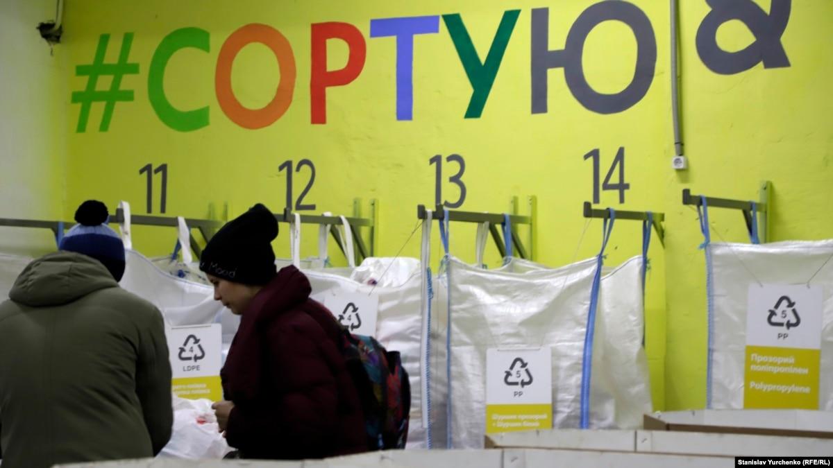 #Ясортую: как в Украине спасают природу не благодаря, а вопреки системе