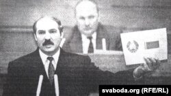 Лукашэнка паказвае новыя дзяржаўныя сымбалі, 1995 год