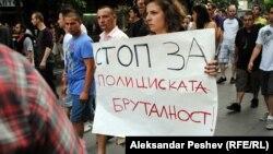 Протест против полициска бруталност