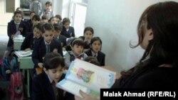 صف في مدرسة ببغداد