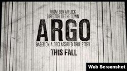 پوستر فیلم آرگو