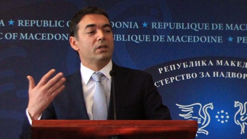 Димитров  Македонија прави се за достоинствен компромис за името