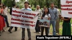 Пикет сторонников арестованных оппозиционного политика Болата Атабаева и гражданского активиста Жанболата Мамая у здания тюрьмы КНБ. Алматы, 15 июня 2012 года
