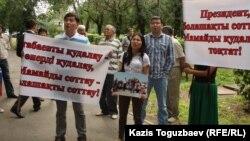 Пикет сторонников арестованных оппозиционного политика Болата Атабаева и гражданского активиста Жанболата Мамая у здания тюрьмы КНБ. Алматы, 15 июня 2012 года.