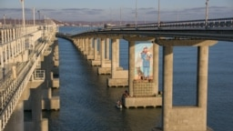 Podul de la Kerci, în Crimeea. 5 decembrie 2019