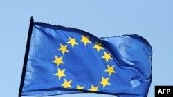 Flamuri i Bashkimit Evropian