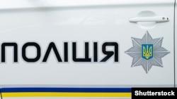 Поліція вирішує питання відкриття кримінального провадження за статтею про завідомо неправдиве повідомлення про загрозу безпеці громадян