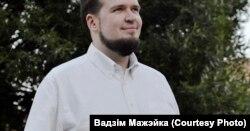 Вадзім Мажэйка
