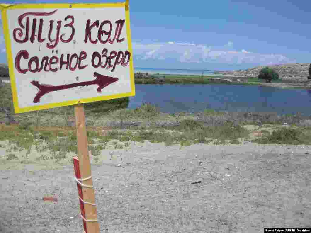 Туристы стали ездить на Соленое озеро в 2000 году. Перед этим академик Национальной академии наук Усен Мамыров провел анализ воды в озере и черной грязи и доказал, что они излечивают некоторые болезни.