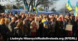 Активисты в Одессе требуют отставки Труханова, 16 апреля 2016