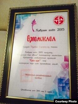 Сертификат, полученный Нурболом Даниялом на фестивале «Облик весны — 2015». Фото из личного архива Данияла.