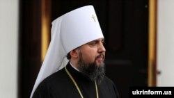 Глава Православної церкви України, митрополит Київський і всієї України Епіфаній
