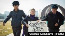 Бишкек, 8 марта 2020 г.