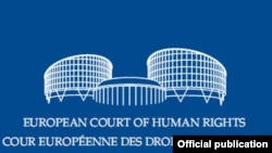 Armenia -- European Court of Human Rights logo, undated