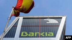 Почти половину европейских кредитов получил Bankia - один из крупнейших сберегательных банков Испании