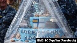 Торт з нагоди повернення звільнених українських моряків в Одесу, 15 вересня 2019 року
