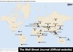 Країни, лідери яких беруть участь в відзначенні 70-ї річниці капітуляції Японії в Пекіні. Джерело: The Wall Street Journal