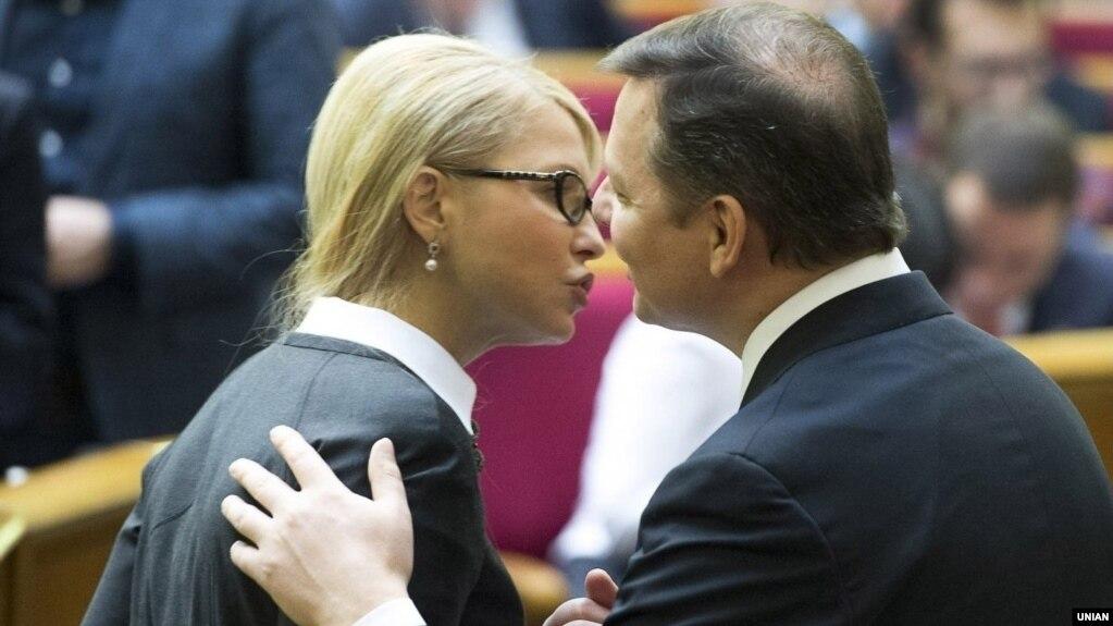 "Результат пошуку зображень за запитом "": Тимошенко і Ляшко"""