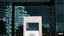 административната зграда на кипарската банка