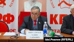 Первый секретарь рескома КПРФ Хафиз Миргалимов