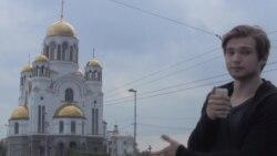 "Время Свободы 13 марта: ""Кто такая РПЦ, чтобы перед ней каяться?"""