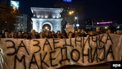 Macedonia -- People protest against a political agreement that would ensure wider use of the Albanian language in the ethnically divided state, in Skopje, February 27, 2017