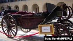العربية الملكية