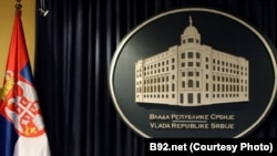 Znak Vlade Srbije