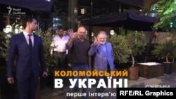 У ніч проти 16 травня Ігор Коломойський повернувся в Україну