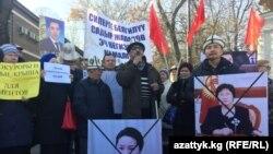 Бишкектеги митингдердин бири. 5-март, 2018-жыл.