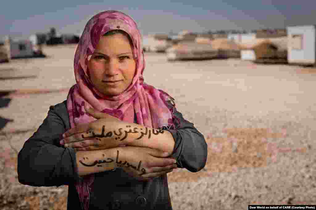 """I am sick of Zataari and I miss Syria."" This young Syrian woman living in the Zaatari refugee camp wrote her message in rhyme. Another message she had in mind was ""Life will be beautiful."""