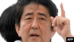 Ýaponiýanyň premýer-ministri Şinzo Abe