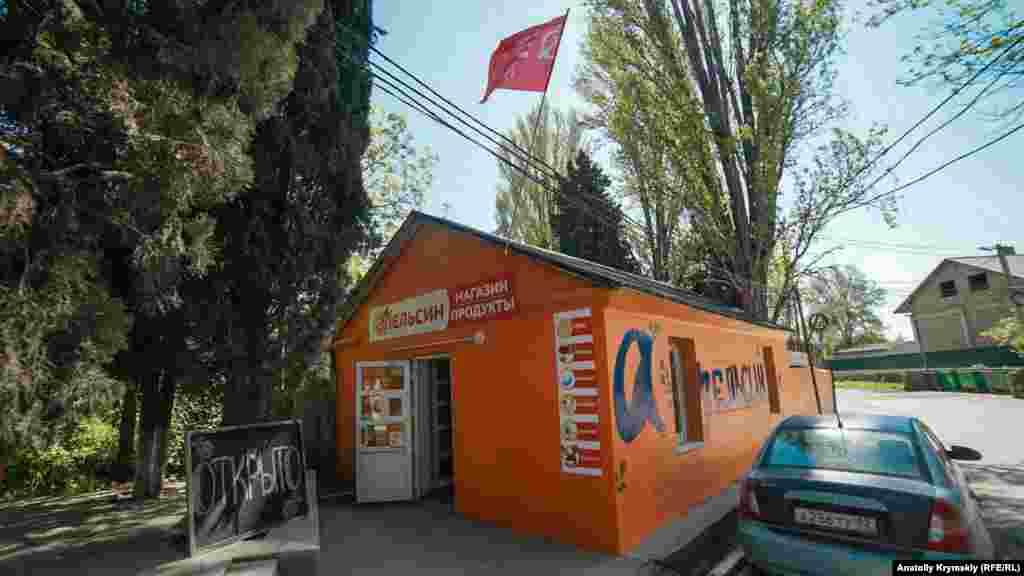 Над местным «Апельсином» развивается копия советского «знамени Победы»